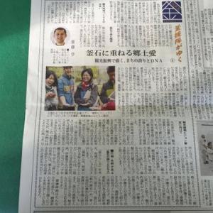 言葉をつむぐこと。復興釜石新聞連載コラム「釜援隊がゆく」Vol.1~4