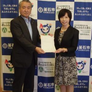 小安美和さんが釜石市地方創生アドバイザーに就任。子育てしながら働きやすい社会づくりを目指して