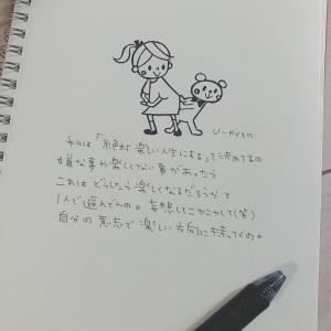 はぁ〜〜ん❤︎