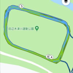 急に冷えた by 45歳からのフルマラソン挑戦