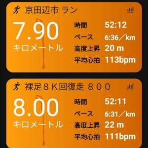 今日も比較 by 45歳からのフルマラソン挑戦