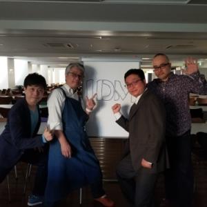 デザインと経営の力で、社会の問題を解決しよう!  東京理科大学 経営学部 国際デザイン経営学科