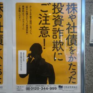 イケダハヤトさん、BNB保有をつぶやいた結果・・・