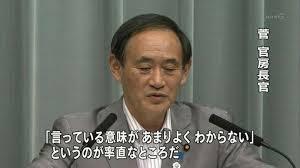 【イバウンド】毎日新聞「安心して旅行を楽しむ日本発のモデルを提案!多言語表記やピクトグラムの活用を広げることが有効」