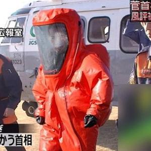 【速報】WHOのテドロス・アダノム事務局長、「俺が中国へ行く!」コロナ肺炎支援のため