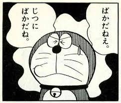 【熊本豪雨】西日本新聞「首相、閣僚ら相次ぎ被災地入り!自治体に負担、迷惑、邪魔、選挙応援目的!問われる実のある視察」
