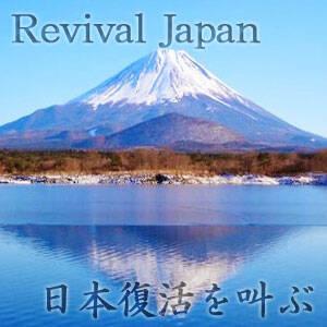 【韓国メディア】東京新聞「足踏んだ人は、触られた人の痛みを知らない…日本の歴史に謙虚になる必要がある」