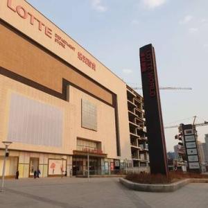 【中韓関係】中国市場で苦しむロッテ百貨店が閉店!THAAD配備の報復措置で厳しい報復措置www
