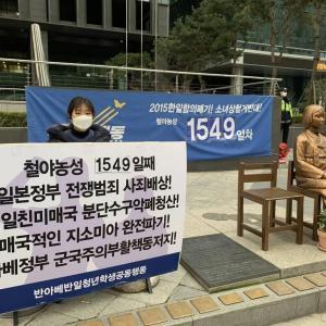 【朗報】慰安婦詐欺活動自粛!静かになったソウルの日本大使館周辺!「慰安婦集会」は感染拡大で動画中継にwww