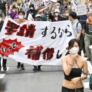 【倒閣運動】FRIDAY「『安倍は辞めろ!』 首相私邸に向け抗議デモ!若者たちの悲痛な声『過去過去ここまで酷い政権はなかった』」→70人が集まったってwww