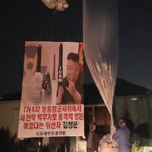 【対北政策】韓国政府「対北ビラ散布禁止」→海外からも次々と批判の声www