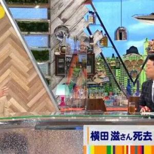 【拉致問題】武田鉄矢「新潟に行った時ここですよと指差された、猛烈に腹が立つ」#拉致被害者全員奪還