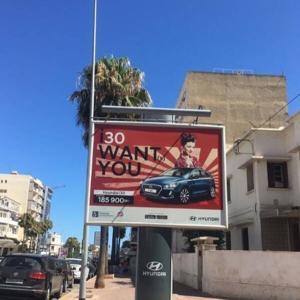 【サパニーズ】モロッコの #現代自動車 の広告看板に #旭日旗 日本企業になりすまし?