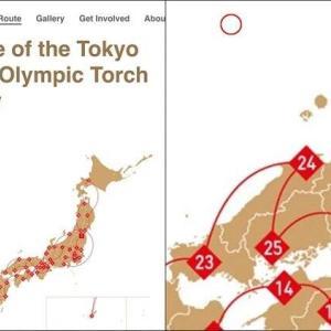 【独島問題】徐ギョン徳教授「東京五輪ホームページで独島が日本領土に!訂正!訂正!さっさと訂正!」IOC「ぷっ」