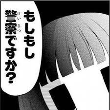 【違法賭博】黒川検事に加え朝日新聞社員ら3人も常習賭博容疑で告発→不起訴案件だろwww