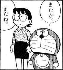 【フェイクニュース?】朝日新聞「大阪でコロナで医師3人死亡」大阪府知事・吉村洋文「誤報の可能性あり。マスコミは再取材の上、正確な報道を」→どっちだと思う???