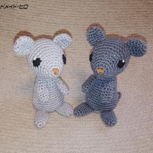 ネズミの編みぐるみ2つ