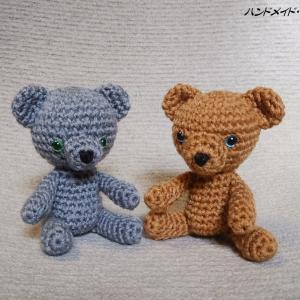 小さなクマの編みぐるみ