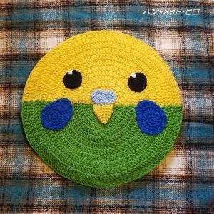 インコの円座(黄色×緑色)