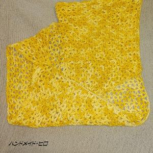 黄色のボレロ