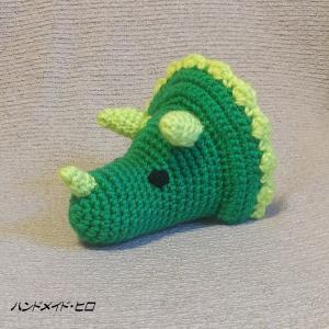 恐竜その1