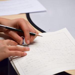 文を書く行為から学ぶー文章講座上級編を受けて3