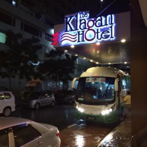 ザ・クラガンホテル@コタキナバル