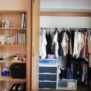 【半同棲カップル】一人暮らしの女性の収納の悩み