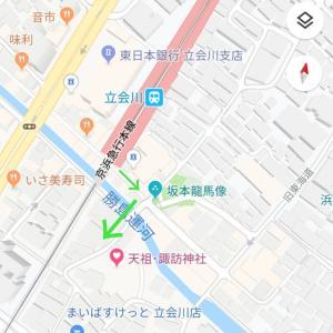 【VS嵐の諏訪神社】嵐のロケ地~相葉くん~