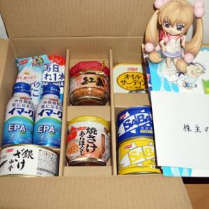 日本水産様から優待品が到着