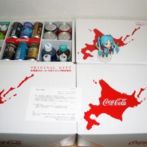 北海道コカコーラ様、キングジム様、昭文社様からの優待