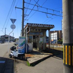 ジャイ子と行く、地鉄の駅舎巡り:上滝線