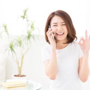 """【恋愛経験ゼロ】のあなたが、""""2回目のデート""""を断られない方法!<br /><br />"""