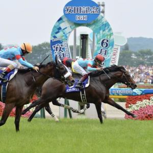 [安田記念2020]予想オッズ・出走予定馬とデータ予想!上位人気3頭で決まる可能性も。。