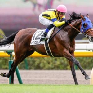 【スプリングステークス2021】最終血統予想・重馬場確定?雨で買える馬はこの馬!!
