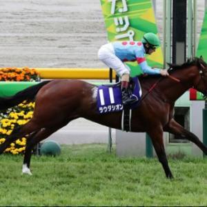 【NHKマイルカップ2021】血統展望・出走予定馬/予想オッズ、クラシック谷間のG1を制するのは??