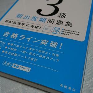 鑑 00246