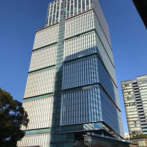 35階に眺め WASHOKU 蒼天 SOUTEN/ザ・プリンスギャラリー 東京紀尾井町でお祝い