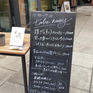 今日のお弁当 Revive Kitchen Three Aoyama