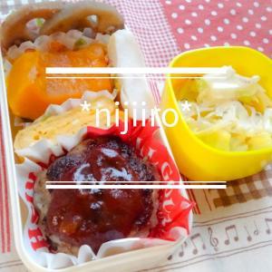 小学生の冬休み弁当・女子高校生のお弁当~ハンバーグ弁当