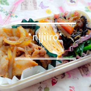 春休みの留守番弁当~豚こま焼き肉とひじき煮弁当