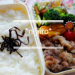 女子高校生のお弁当~豚こまの竜田揚げ弁当