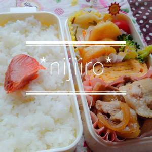 女子高校生のお弁当~豚こま焼肉弁当