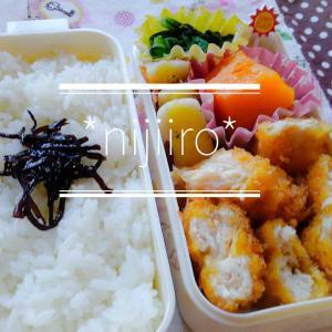 女子高校生のお弁当~ササミカツ弁当