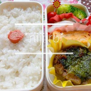 女子高校生のお弁当~和風ハンバーグ弁当
