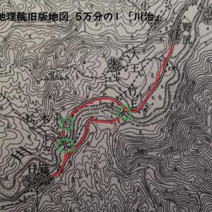 県道探索一覧