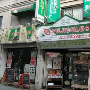 今や貴重な「写真屋さん」西荻窪の南口に見つけました!!