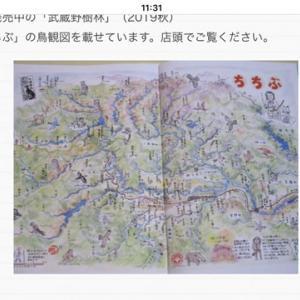 今朝のテレ朝「じゅん散歩」秩父の鳥瞰図がすごい!!!!