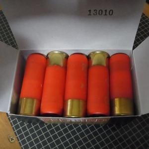2020年03月11日 散弾銃の弾の処分料