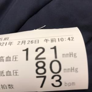 2021/02/26
